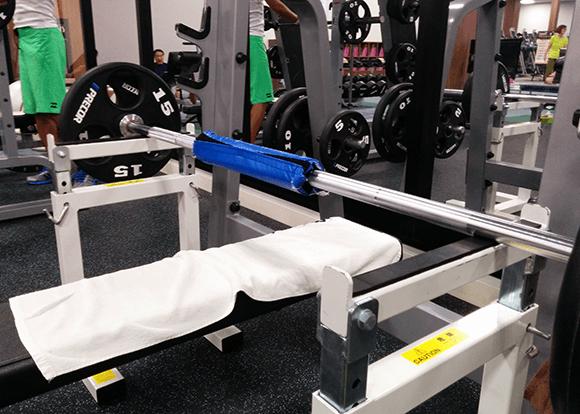 Zabezpečený bench press
